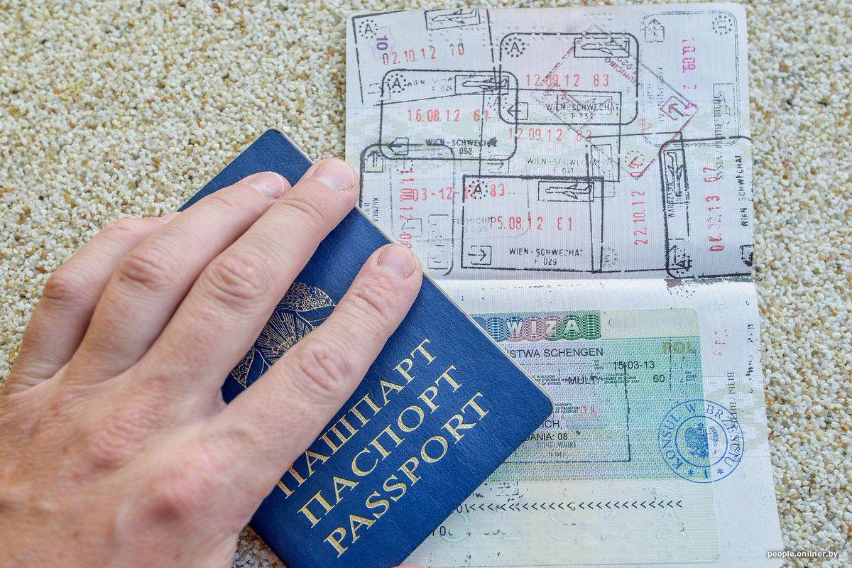 онлайн регистрация на визу в польшу
